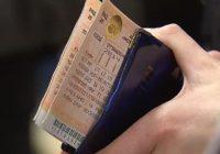 Россиянам могут запретить сдавать билеты на некоторые поезда
