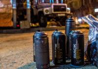 Ночь, улица, фонарь, граффити