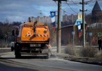В Смоленске проходит весенняя генуборка