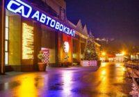 В Смоленске должен появиться Автовокзальный проезд