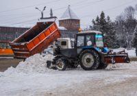 В Смоленске установят знаки, запрещающие парковку во время уборки снега