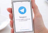 Роскомнадзор подал иск о блокировке Telegram в России