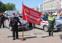 Автопробег Росгвардии пройдет через Смоленск