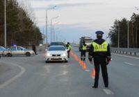 Смоленских водителей ждут пять дней «сплошных проверок»