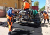 «Квадра» залатает дороги на местах раскопов