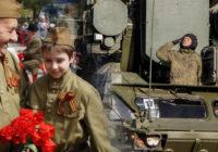 Парад Победы и «Бессмертный полк» в Смоленске. Прямая трансляция