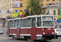 В Смоленске сократят трамвайные маршруты на время велопарада