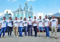 В Смоленской области завершился автопробег «Дорога памяти»