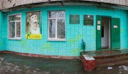 Обитателей Смоленского зоопарка вывезут на прогулку