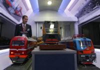 Поезд-музей РЖД приедет в Смоленск