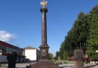 Ельня вошла в топ-10 популярных у туристов городов воинской славы