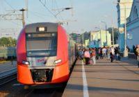 Смоляне могут купить билет на поезд со скидкой до 90%