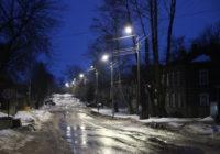 Уличное освещение в 12 регионах модернизируют по примеру Смоленской области