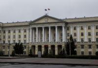 Бюджет Смоленской области впервые за десять лет вышел в плюс