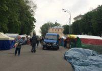 Белорусская ярмарка «оккупировала» центр Смоленска