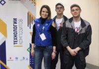 Смоляне стали победителями национального чемпионата WorldSkills Russia