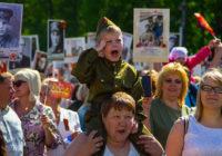 Как Смоленск отмечает День Победы