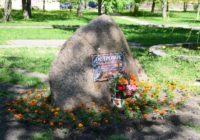 В Смоленске появился «Островок памяти»