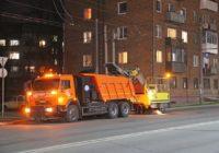 «Спецавто» опубликовало график уборки улиц Смоленска