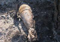 В Смоленске на Королёвке обнаружили миномётный снаряд