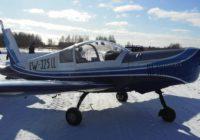 Частный самолёт в Смоленске «приземлили» по решению суда