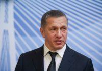 Юрий Трутнев усомнился в целесообразности приватизации смоленского «Кристалла»