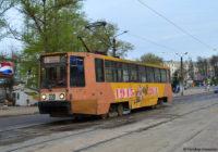 В Смоленске временно отменят трамвай №1