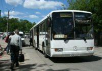 В Смоленске изменилась стоимость проезда в пригородном автобусе №127
