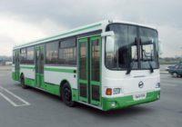 Смоленская «Автоколонна-1308» может получить более 13 миллионов рублей на новые автобусы