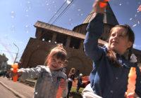 Смоленск отмечает День защиты детей