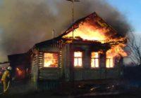 33-летний житель Велижа заживо сгорел в своём доме