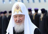Патриарх Кирилл вспомнил о Смоленской области