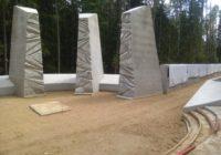 Недавно открытый Катынский мемориал частично разобрали