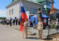 В Смоленском районе открыли бюст Барклаю-де-Толли