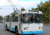 Движение троллейбусов по улице Нормандии-Неман перекроют на сутки