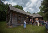 Смолян приглашают на литературный праздник «Оживший хутор»