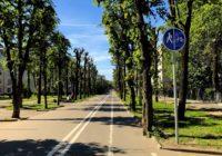 В Смоленске появился новый дорожный знак