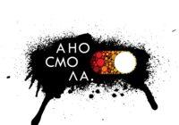 В Смоленске стартовал конкурс рисунка «То, что я люблю больше всего!»