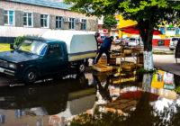 Смоленск – территория торговли