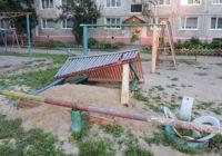 «Жилищник» обещает отремонтировать детские площадки в Смоленске