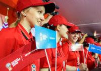 Волонтёры из Смоленска будут работать на Чемпионате мира по футболу