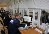 В Смоленске изменится график приёма граждан в МОРЭР ГИБДД