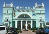 В Смоленске может появиться Привокзальная площадь