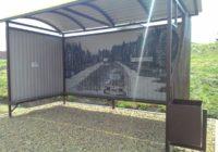 Остановку в Рославле украсило граффити