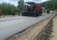 Дороги на въезде в Ельню и возле Кардымова отремонтировали