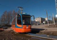 Возвращение трамвая №1 на маршрут откладывается