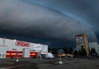 Грозовой вал прошёл вечером над Смоленском