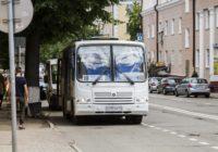 В Смоленске проверят общественный транспорт