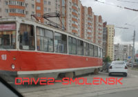 В Смоленске снова трамвай сошёл с рельсов