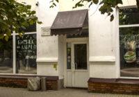 В Смоленске закрыли скандальный бар?